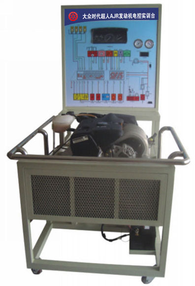 大众时代超人ajr型发动机试验台