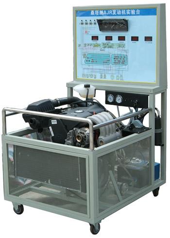 桑塔纳3000发动机实验台
