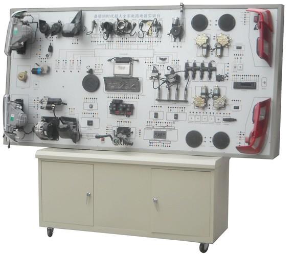 2013年1月汽车充电系统示教板—汽车全车电路电器多