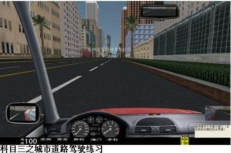 城市道路场景中设置了立交桥,十字路口,丁字路口,环形岛,环城路,隧道
