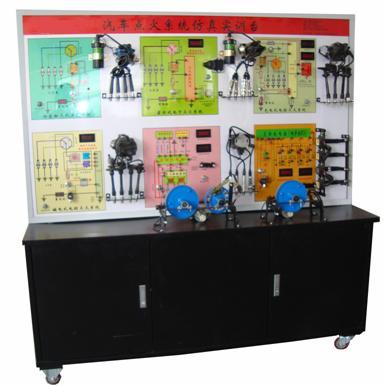 高压包,火花塞,调速电机,分电器,控制面板,可移动台架,彩色原理与结构