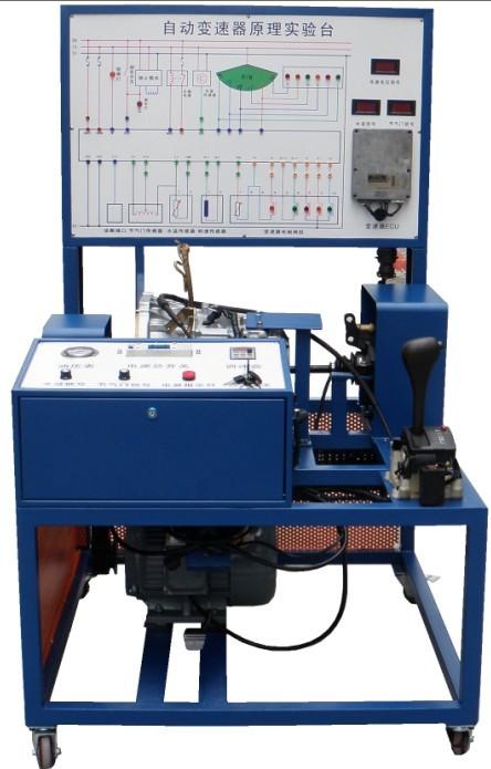 车用柴油机喷油泵实验台自动量油系统的研究