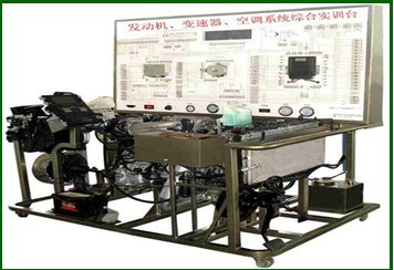 奥迪c7防盗系统电路图