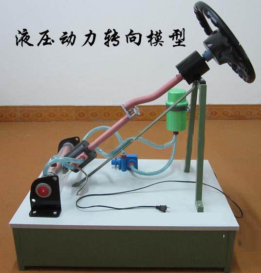 透明液压动力转向模型图片